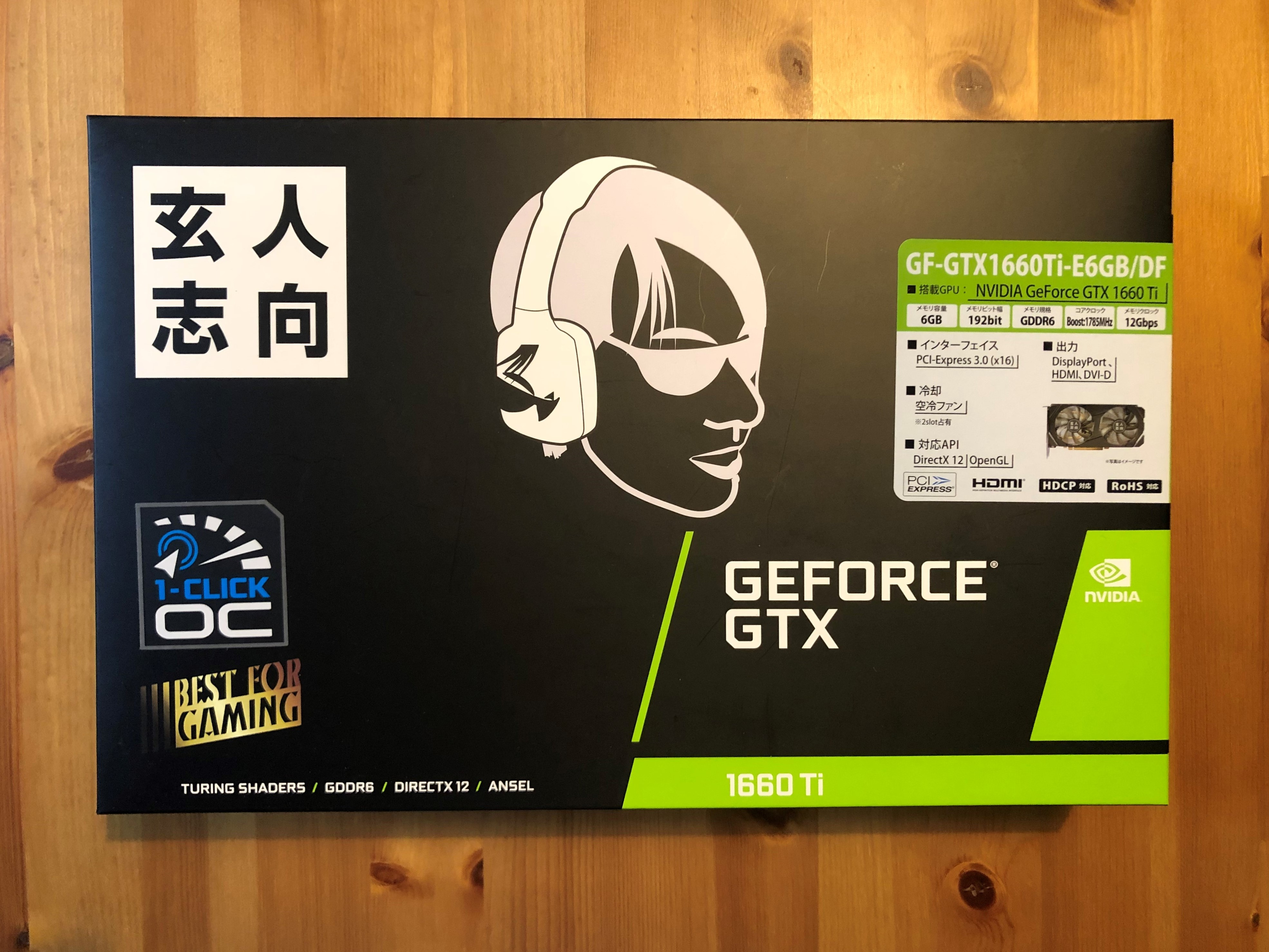 玄人志向 NVIDIA GeForce GTX 1660Ti